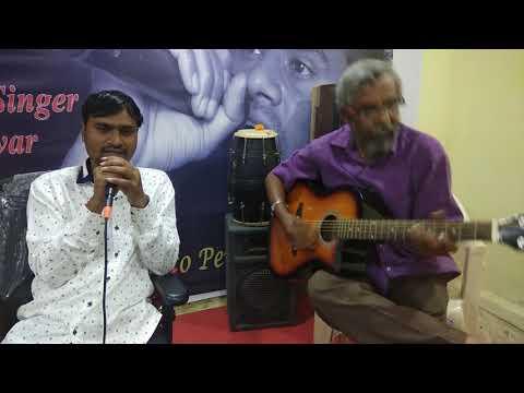 Ae Mere Humsafar By Deepak Pawar