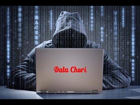 Ohio KP & RDF 2018 - ଡାଟା ଚୋରୀ ( Data Chori ) Drama by Cincy Odia drama team