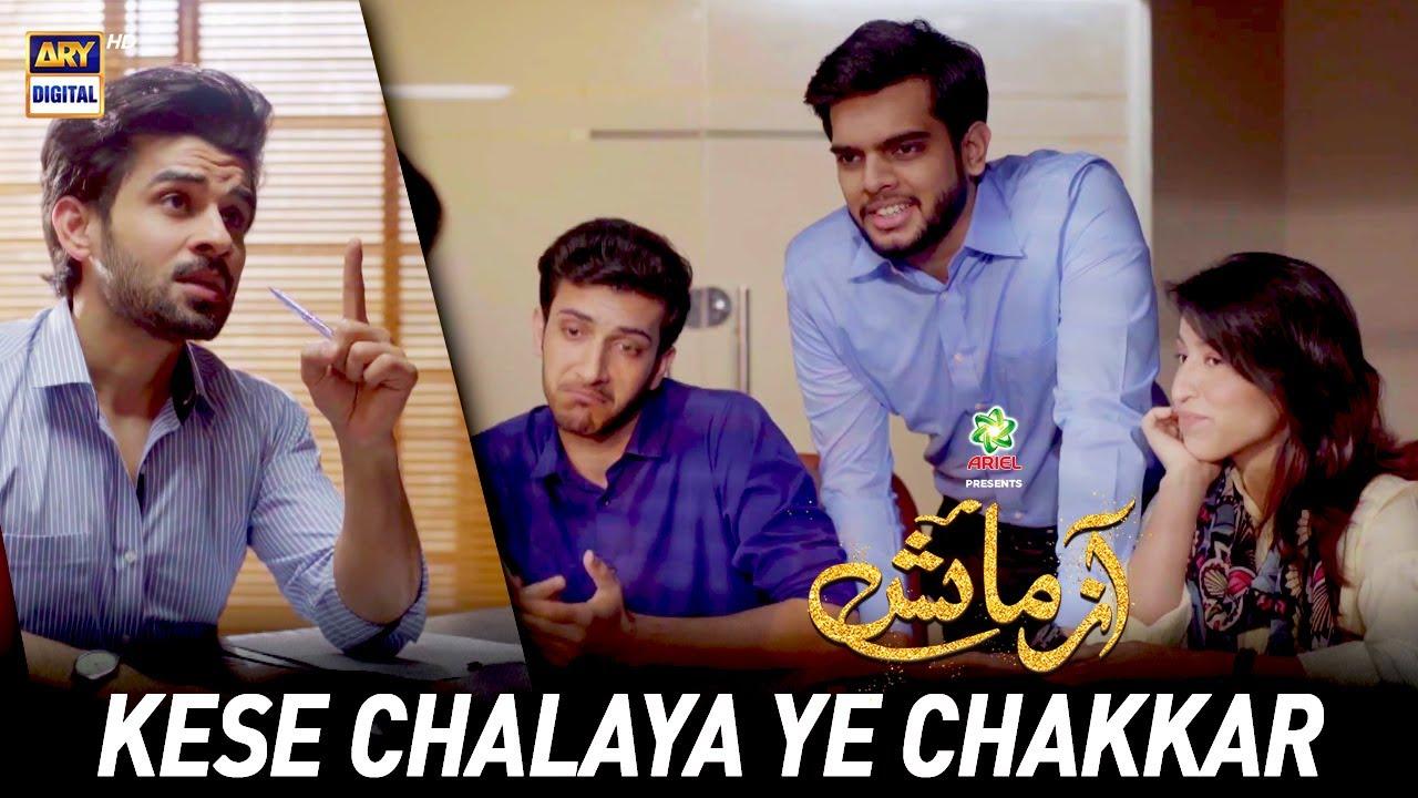 Raaton Raat Tumhari To Duniya Hi Badal Gayi - Best Scene | Azmaish Presented By Ariel