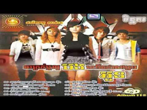 Phim video clip nhac tre khmer kienoanhno 0989990546 11 3gp
