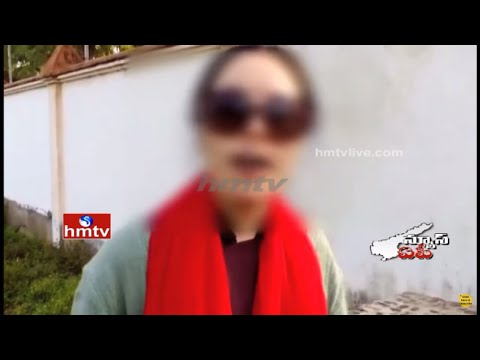 Foreign Woman Cheated By Telugu Man Over Dating   HMTV