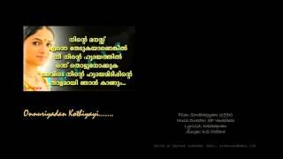 Onnuriyadan Kothiyayi.....Sowbhagyam (1993)