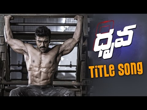 Dhruva Title Video Song || Dhruva Movie ||...