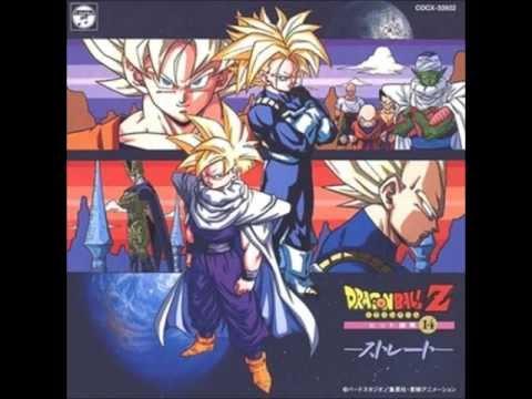 Dragon Ball Z Prologue and Subtitle I 10 minutos