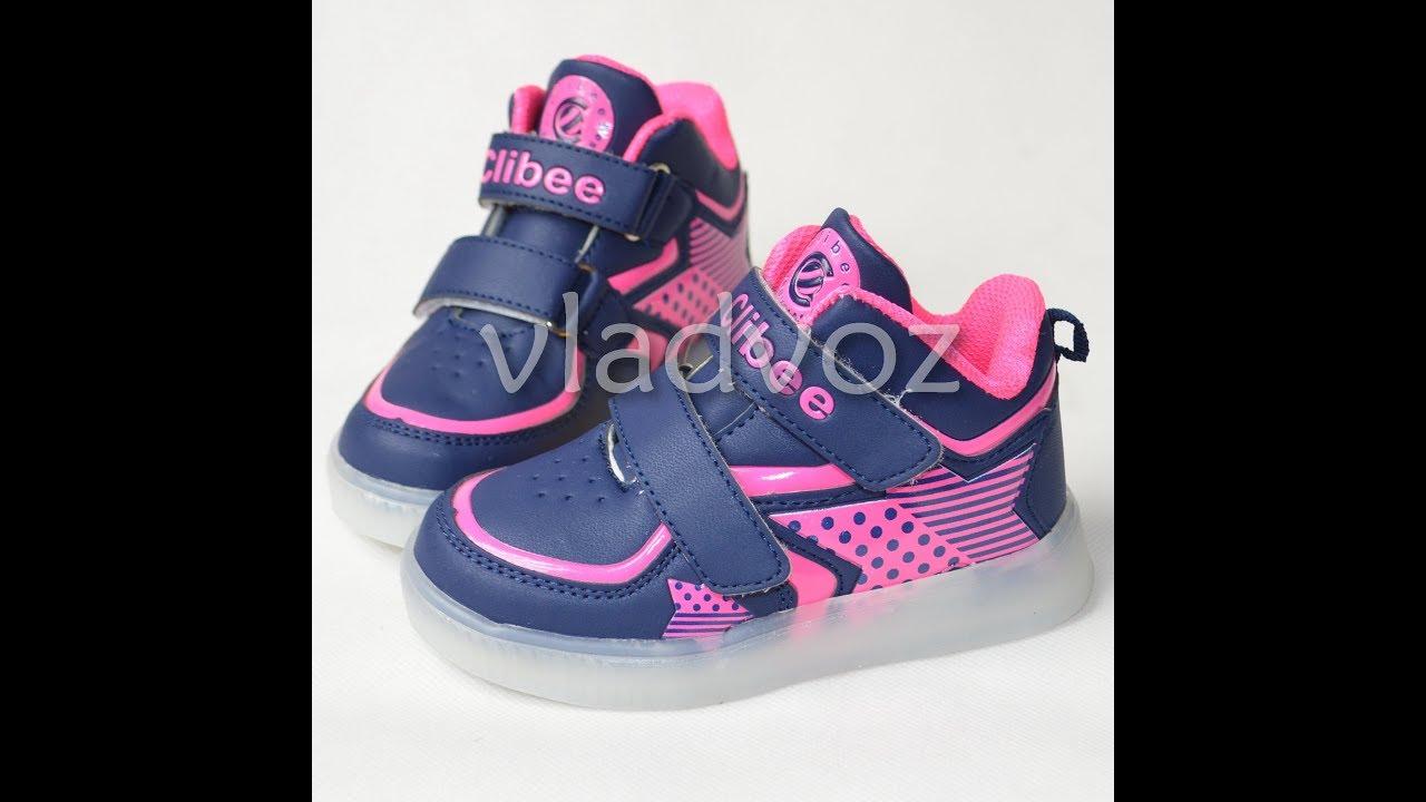 Обзор детских кроссовок с подсветкой Clibee V552roz - YouTube