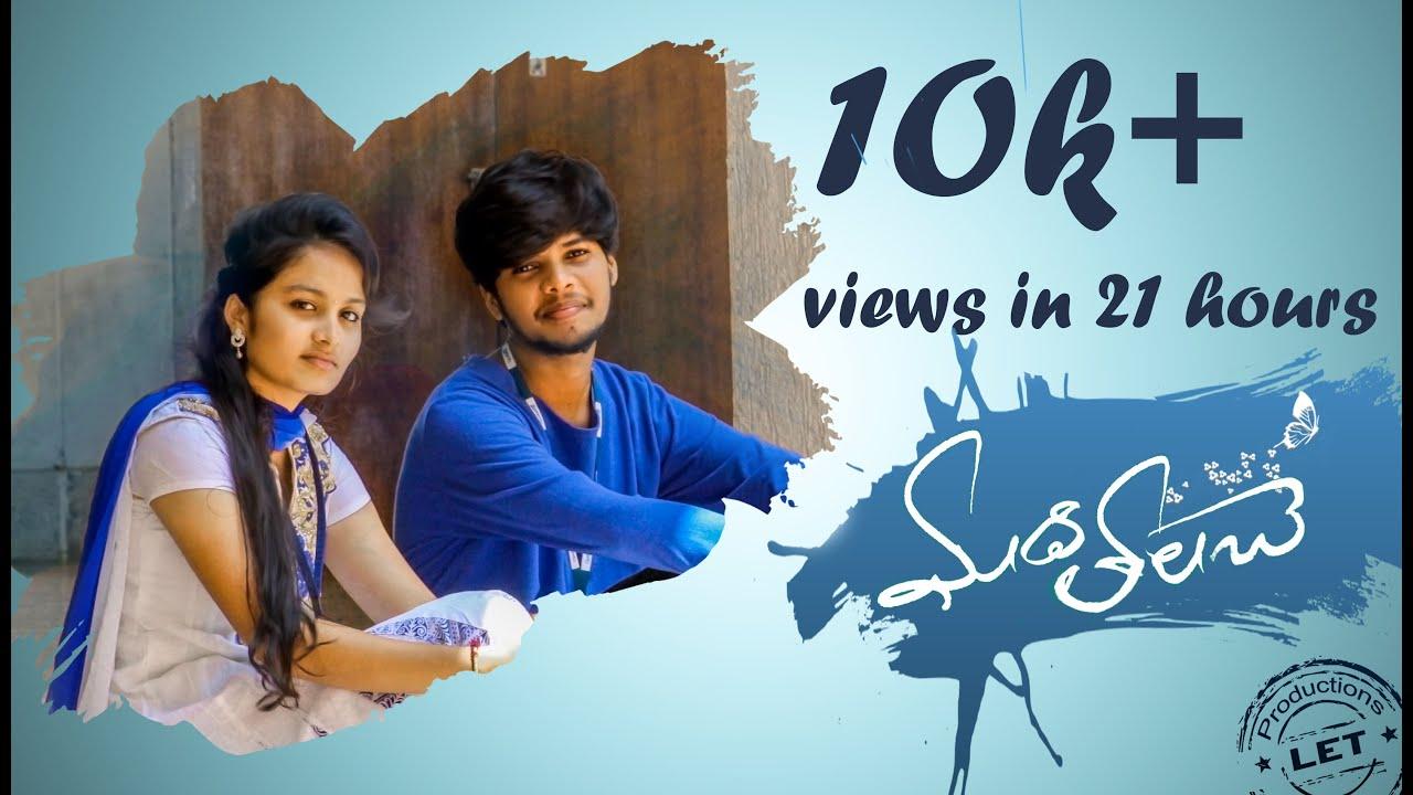 Madhi Thalichey College Love Story Latest Telugu Shortfilm Let Productions Youtube