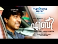 Onnurangi Video Song From Aby Malayalam Movie video