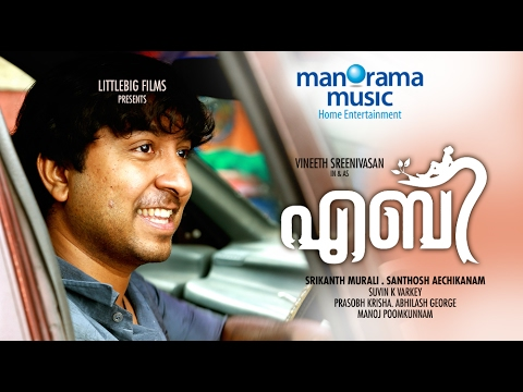 Onnurangi Video song from Aby Malayalam Movie