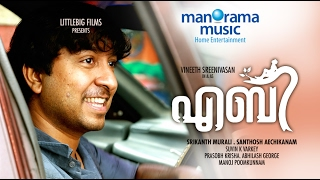 Download Hindi Video Songs - Onnurangi Video song from Aby Malayalam Movie