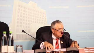 Пресс конференция ТРО КПРФ
