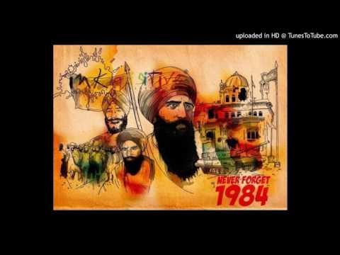4th June 1984 Jagowala Jatha