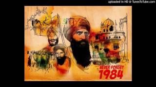 4th June 1984 - Jagowala Jatha (DjPunjab.Com)