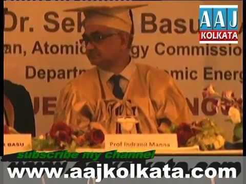 IIM  The Indian Institute of Metals       Aaj Kolkata