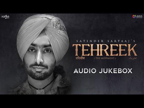 Satinder Sartaj Songs - Tehreek Full Album Audio Jukebox | New Punjabi Songs 2021 | Beat Minister - SagaHits