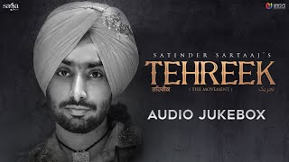 Satinder Sartaj Songs - Tehreek Full Album Audio Jukebox | New Punjabi Songs 2021 | Beat Minister