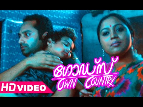 Gods Own Country  Movie Scenes HD | Fahad Fazil reaches the hotel with his daughter | Sreenivasan