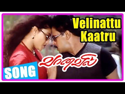 Vaanavil Tamil movie  Songs  Velinattu Kaatru song  Prakash Raj comes to Abhiramis house  Arjun