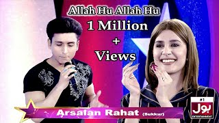 Pakistan Star Singer   Round 2   Arsalan Rahat   Bol Entertainment   11th August 2019