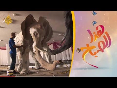 عامل نظافة تونسي يحول النفايات لمجسمات فنية عملاقة  - نشر قبل 44 دقيقة