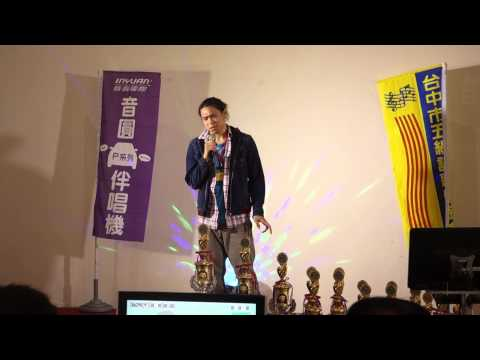 20140720五線譜歌唱比賽   周杰倫 分裂 演唱:李佳享