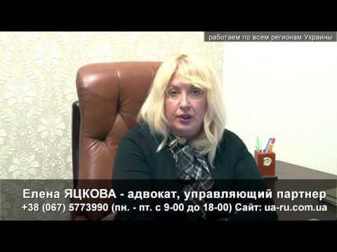 Адвокат Томашполь  Права исполнителя завещания