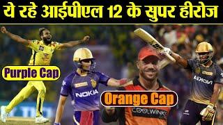 ipl-2019-final-david-warner-wins-orange-cap-imran-tahir-wins-purple-cap