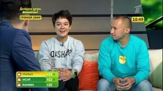 Ануар Нурпеисов и Айсулу Азимбаева в гостях у программы
