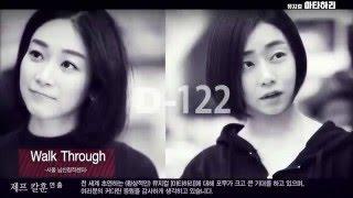 [2016 뮤지컬 마타하리] D-25 메이킹 영상
