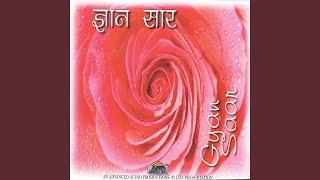Jag Piyari Ab Kya Sove