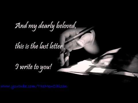 Prince Royce - Mi Ultima Carta (English Lyrics Translation)