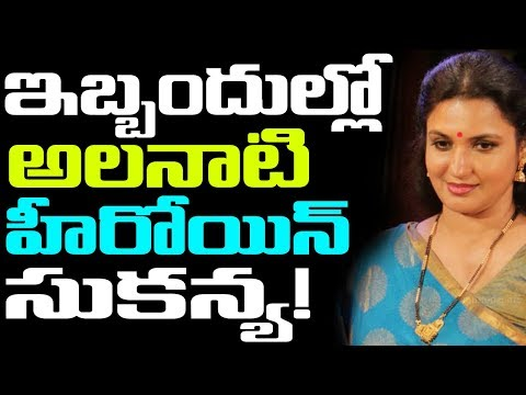 Actress Sukanya Caught With Ex Lover In Goa