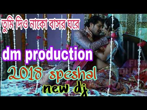 Tumi dionago basor gharer batti nivaiya | DJ dm production 2018 | new Puruliya DJ