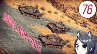 War Thunder: Wins