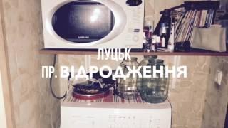 Продам Квартиру 20000$ /Оголошення Луцьк /(, 2016-10-30T23:27:38.000Z)