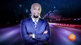 Hailye Tadesse & Abebe Feleke/  Fun Game - Seifu on Ebs | TV Show