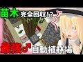 【マイクラ】多すぎぃ!敵!!クラフト part7【ゆっくり実況】