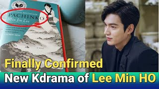 Finally it's Confirmed ll New Kdrama of Lee Min Ho