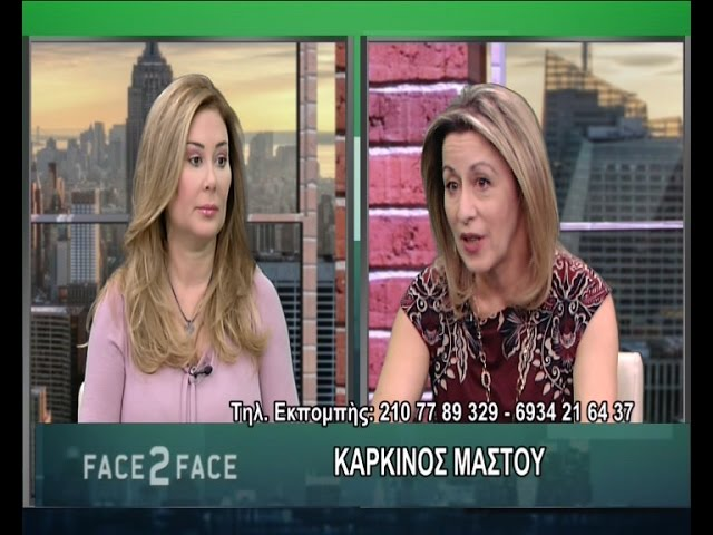 FACE TO FACE TV SHOW 301