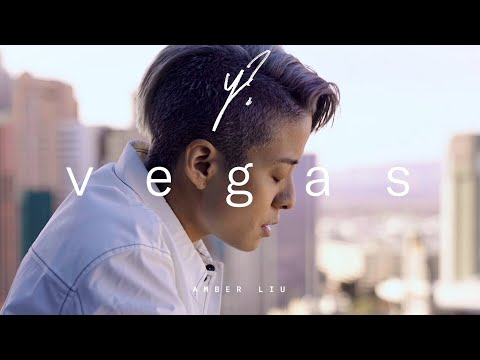 Amber Liu - Vegas