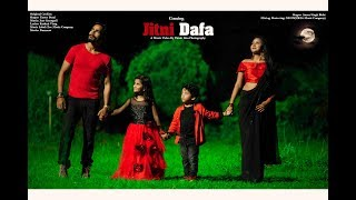 Jitni Dafa (Reprise) || Aman Singh Bisht || By Think Idea