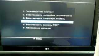 видео ПОЧЕМУ ЗАВИСАЕТ PS3 ?