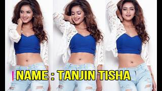Tanjin Tisha - Lifestyle, Income, Boyfriend, Biography, Music Video, Family, Photo, Unknown Facts