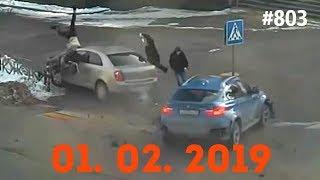 ☭★Подборка Аварий и ДТП/Russia Car Crash Compilation/#803/February 2019/#дтп#авария