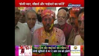 BULLETIN || STV Haryana News