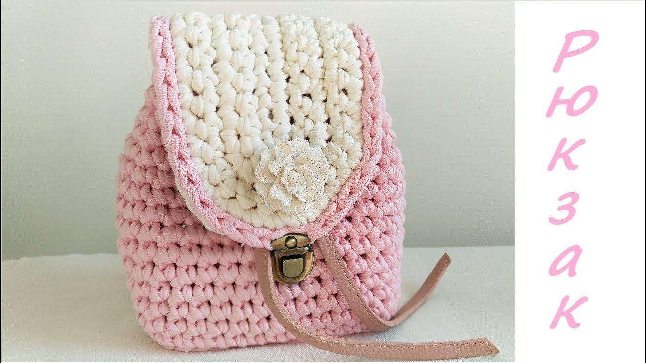 вязание крючком рюкзак детский