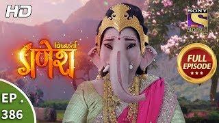 Vighnaharta Ganesh - Ep 386 - Full Episode - 12th February, 2019