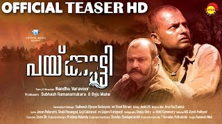 Paikutty Official Teaser HD | New Malayalam Film