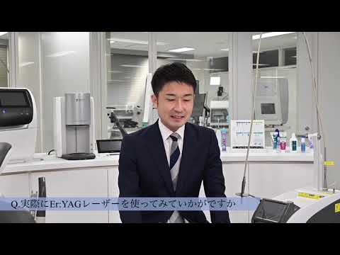 福岡県福岡市 船越歯科医院ご勤務 周藤巧先生 | レーザーユーザーインタビュー