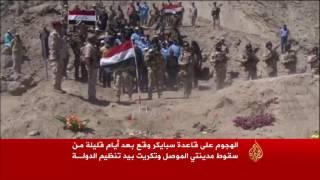 العراق يعدم 36 مدانا بمذبحة سبايكر