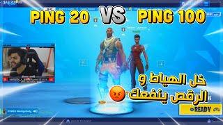 العرب vs الاجانب المبنقين #3 ( تحدي كريتيڤ) 🔥| فورتنايت